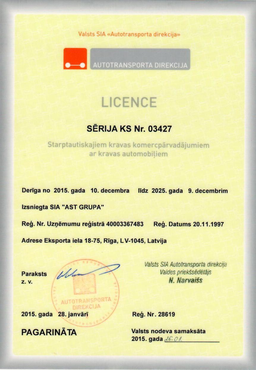 Лицензия на международные коммерческие автоперевозки